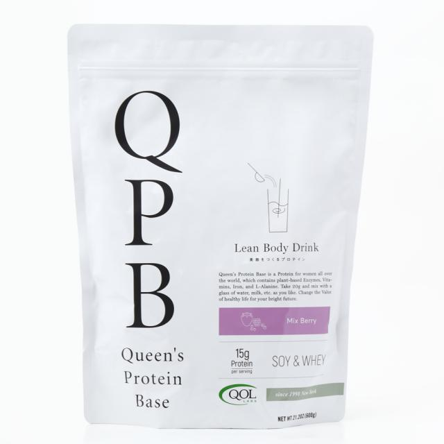 Queen's Protein Base(クイーンズ プロテイン ベース) 600g 3種