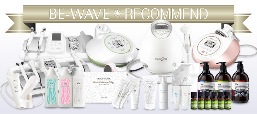 BE-WAVE RECOMMEND