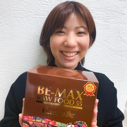ビーマックス RAW FOOD 55 Cacao